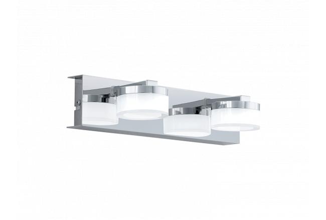 Plafondlamp 'Romendo' - kleur: