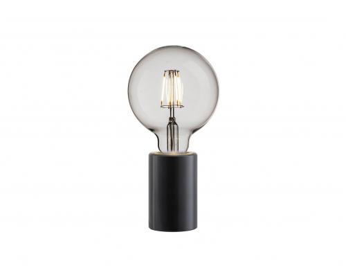 Tafellamp SIV - Zwart