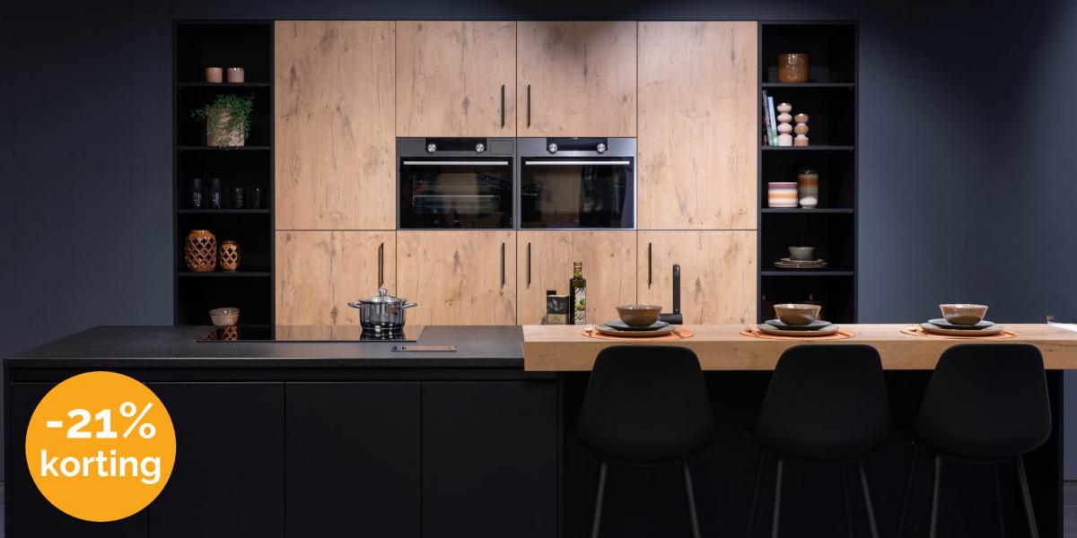 Keukens Deba Meubelen